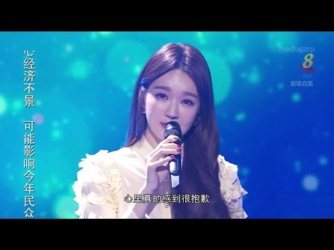 Davichi 다비치 - This Love (Live In Singapore 2017)