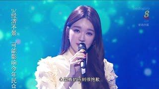 Davichi 다비치 - This Love (Live in Singapore)