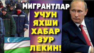 РОССИЯЧИЛАР УЧУН СУПЕР ЯНГИЛИК УРРРА