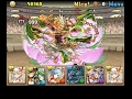 [Puzzle and Dragons] Challenge Dungeons! 36 - Lv10 - No Skyfall Combos