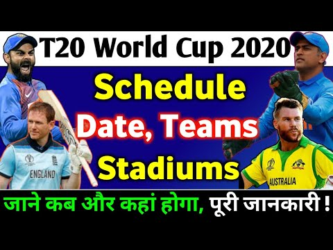 ICC T20 WORLD CUP 2020 : Date, Schedule, Venue, Teams And Format Full Details | T20 WC 2020 Schedule