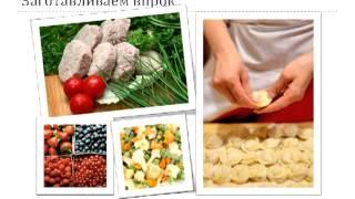 Как готовить быстро и вкусно. Как маме успевать готовить. Мама на кухне