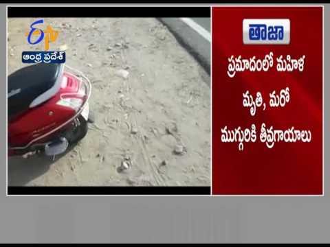 DCM Rams into Morning Walkers in Hyderabad | One Women Dead, 4 Injured