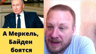 Путин поставил на место американского журналиста