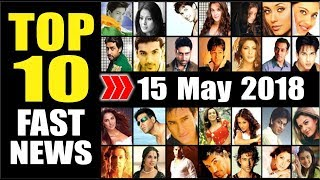 Latest Entertainment News From Bollywood | 15 May 2018