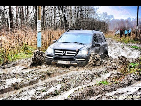 Каширский уезд. оффроуд бездорожье. Mercedes GL кроссоверы Santa Fe Forester Murano Mazda CX7