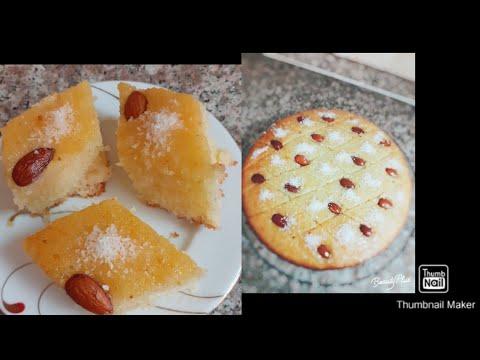 Basbousa cake recipe/ famous desserts in Arab country// Arab