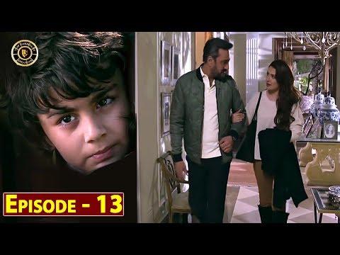 Meray Paas Tum Ho Episode 13   Ayeza Khan   Humayun Saeed   Top Pakistani Drama
