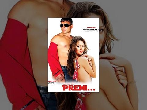 PREMI - New Nepali Full Movie 2017/2073 Ft. Sujana Dhakal, Kapil Gaire