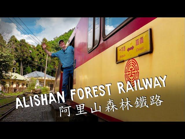 ALISHAN Forest Railway Ride (阿里山森林鐵路之旅)