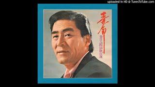作詞:サトウハチロー、作曲:古賀政男、唄:霧島昇他('40) '73年のLP...