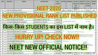 NEET 2020 NEW OFFICIAL NOTICE & NEW PROVISIONAL RANK LIST RELEASED 🔥🔥🔥