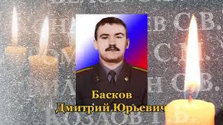 УМВД-40 Клип-3 ко Дню  сотрудника органов внутренних дел  ''Верните память''