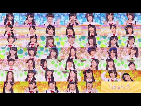 【MV】制服の羽根 (チーム8) Short ver. / AKB48[公式]