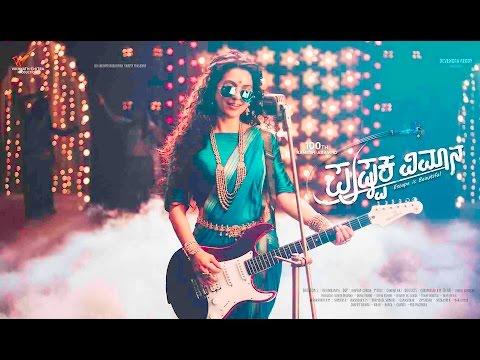 Jilka Jilka (Song Making) | Pushpaka Vimana | Ramesh Aravind, Juhi Chawla