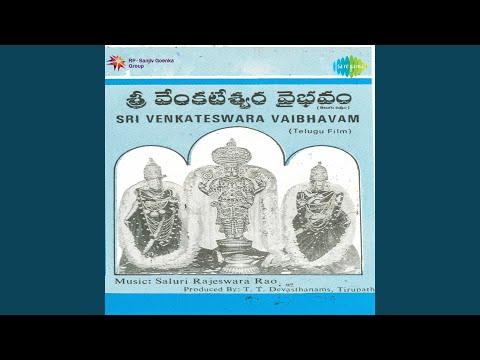 Yedukondala Srinivasa Mp3