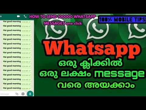 Whatsapp tips 2018 (malayalam) - Most Popular Videos