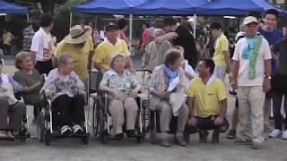 障害福祉の先駆者「浅居 茂」の軌跡を綴ったドキュメンタリー作品 共に...