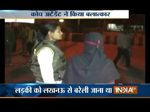 Uttar Padesh: Minor Alleges Rape in Patna-Indore Express