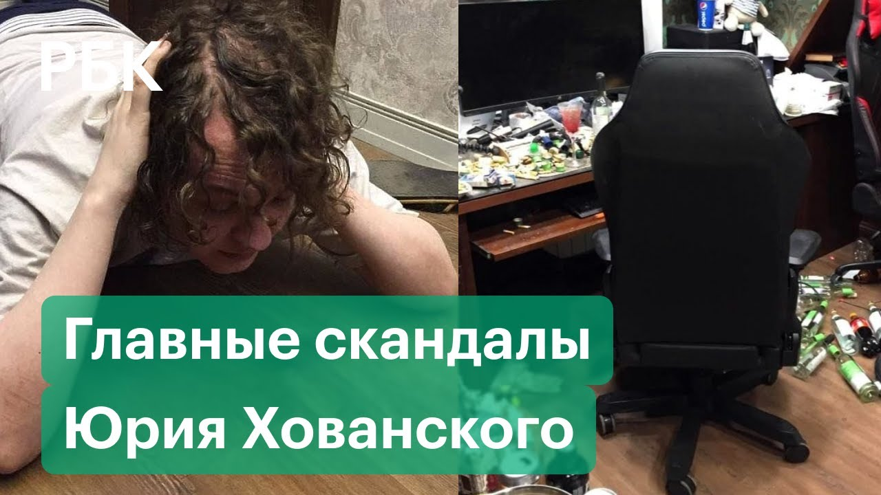 На блогера Хованского завели дело за пропаганду терроризма Поводом послужила песня про НордОст