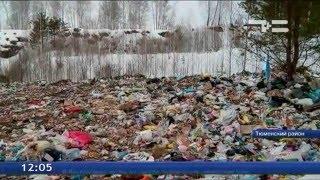 Контролировать вывоз отходов поможет обязательное лицензирование(, 2016-03-14T08:52:45.000Z)