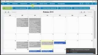 Модуль Уведомления - календарь, события, уведомления, бизнес-процессы и др.(Модуль Уведомлений REMS Lite создан для надежного контроля всех событий по договорам и объектам. Например,..., 2015-01-16T10:27:19.000Z)