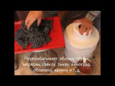"""Супер соковыжималка """"Салют"""" предпродажная подготовка СВПР-201"""
