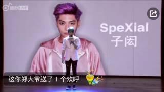 20160901 SpeXial 專輯慶功發佈會 子閎的心路歷程 thumbnail