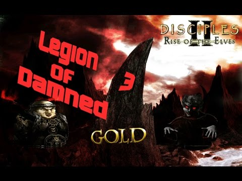 Disciples 2 | The Dark Alliance (Legion Of Damned Campaign) |