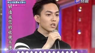20120811百萬大歌星-因為愛情(梁靜茹&林宥嘉)