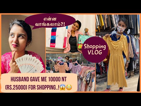 VLOG: My Husband gave me 10000 NT (Rs.25000) for shopping | Chinese New Year | Shopping Taiwan Tamil