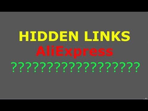 Aliexpress Hidden Link     How to find brands on aliexpress ? Aliexpress  Lien Cachee