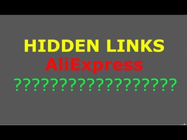 ba8bd6a04e5 Aliexpress Hidden Link ... How to find brands on aliexpress   Aliexpress  Lien Cachee - YouTube
