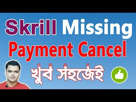 How To Cancel Skrill Send Money Transactions | Skrill Missing Payment Cancellations