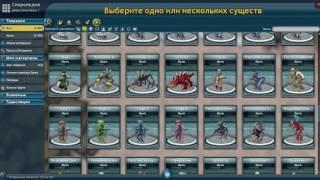 Spore космические приключения (Создание)#7