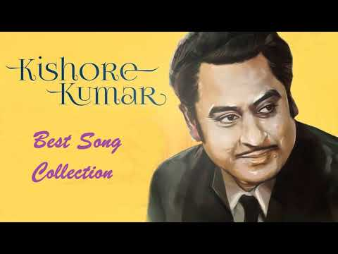 Kishore Kumar Hit Songs Vol-1