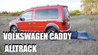 Volkswagen Caddy Alltrack (ENG) - Test Drive and Review