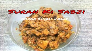 Elephant Foot Yam/Suran/Jimikand Vegetable Recipe