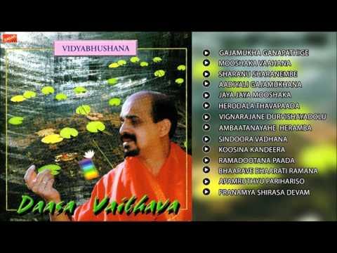 Daasa Vaibhava - Vidyabhushana