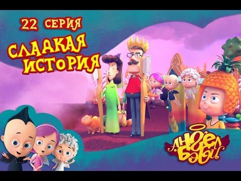 Развивающие мультики для детей смотреть онлайн бесплатно