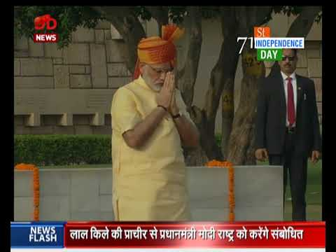 Independence Day 2017: PM Modi pays tribute to Mahatma Gandhi at Rajghat