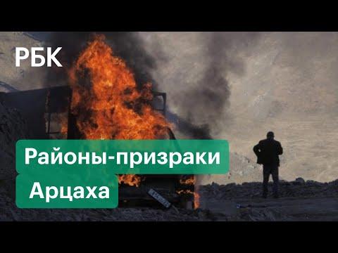 «Это просто невыносимо». Как армяне покидают Нагорный Карабах