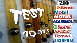 видео Моторное масло 5w30 и 5w40