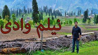 My First Vlog ( Rawalpindi to arang kel)Neelam valley Kashmir