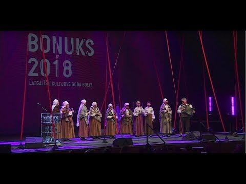 Rēzeknē pasniegtas Latgaliešu kultūras gada balvas ''Boņuks''