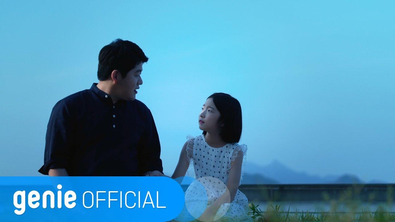 최성봉 Choi Sung Bong - Tonight Offcial M/V (Ver.2)