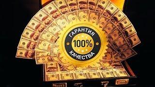 Кредит. Банкротство физических лиц(, 2014-01-04T05:15:27.000Z)