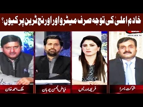 Tonight With Fareeha - 13 October 2017 - Abb Takk