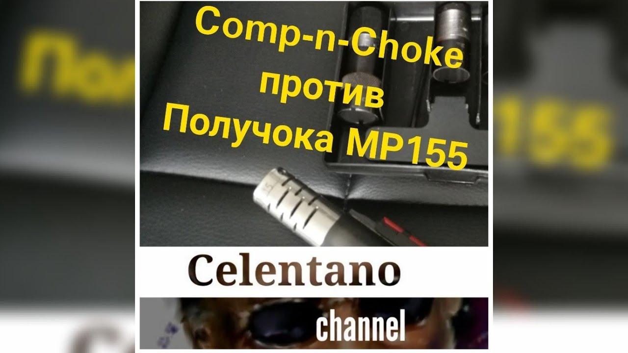Распаковка МР 155 - YouTube