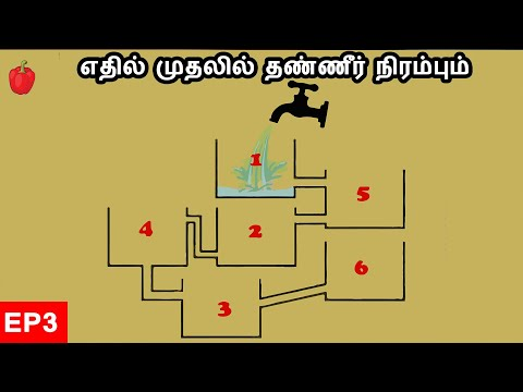 Test your Brain |இதுக்கு விடை தெரியுமா ? | 3 hard riddle with answer in Tamil | Brain Game #3